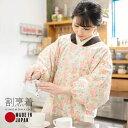 割烹着 ロング丈 割烹着「お花柄」日本製 オシャレ 割烹着 かわいい ...