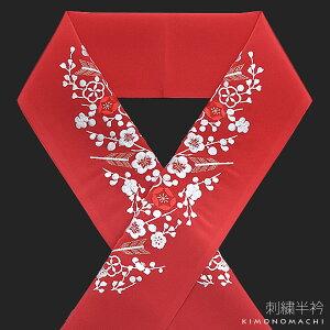刺繍半衿 「赤色 梅と矢羽根」