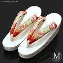 礼装 草履単品「鈴の刺繍鼻緒×白色台」Mサイズ
