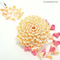 振袖髪飾り2点セット「黄色ぼかし つまみのお花」