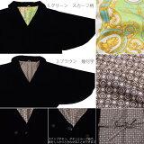アゲハラベルベットコート「チェック、猫」柄裏防寒和装コート高級【メール便不可】