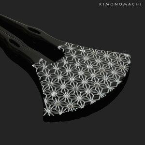 礼装 かんざし「黒色 麻の葉」