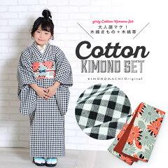 子供の木綿着物、半幅帯の2点セ