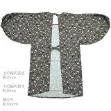 ロング丈割烹着「グレー猫のお散歩」日本製オシャレかわいい綿割烹着【メール便対応可】