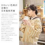 ロング丈割烹着「ベージュストライプ」日本製オシャレかわいい綿割烹着【メール便対応可】