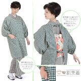 ロング丈割烹着「テールグリーン猫」日本製オシャレかわいい綿割烹着【メール便対応可】