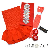 JAPAN STYLE小物セット「朱赤色絞り帯揚げ、刺繍半衿、丸ぐけ」