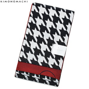 京都きもの町オリジナル浴衣帯単品「千鳥 黒×白」小袋帯