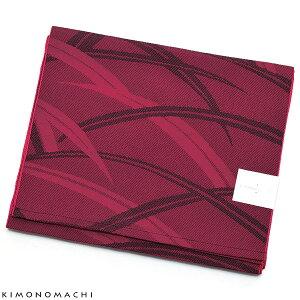 京都きもの町オリジナル浴衣帯単品「露芝 中紅色」兵児帯
