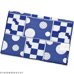 京都きもの町オリジナル浴衣帯単品「幾何学 青色」兵児帯