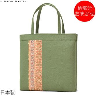 日式和裝托特包[綠色] 環保手提袋,日本製