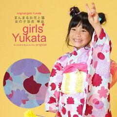 浴衣 子供「ピンク×パープル お花と猫とサカナ」110、120、130、140、150 ゆかた 平織り キッズ
