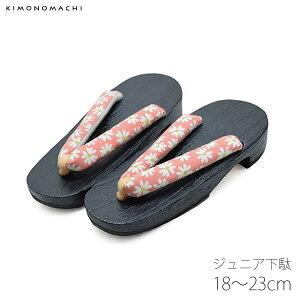 ジュニア 下駄単品「ピンク 小花」18cm、19.5cm、21cm、22cm、23cm