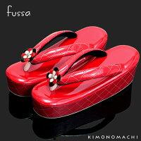 fussa 草履単品「赤色ステッチ お花飾り付き」