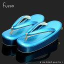 fussa 草履単品「ブルー リボン」