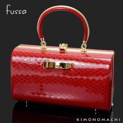 fussa バッグ単品「赤色