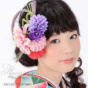 髪飾り 「ピンク パープル レ
