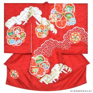 女の子のお宮参り着物 祝い着(熨斗目)「赤色 捻じ梅」洛 お宮参り