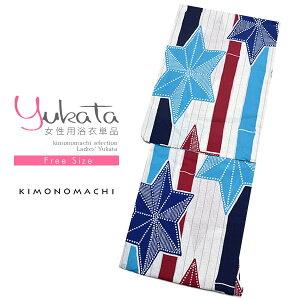 女性 浴衣単品「青×赤×白 縞に麻の葉」