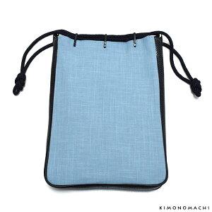 粋也 信玄袋「水色」日本製 男