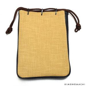 粋也 信玄袋「からし色」日本製