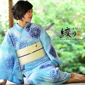 女性 浴衣「ブルー 紫陽花」絞