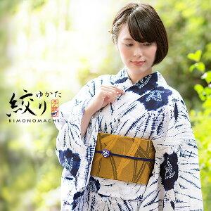 有松絞り 浴衣単品「紺×白色 薔薇、柳絞り」
