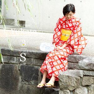女性 浴衣セット「赤色に菱形