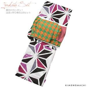 変わり織り女性浴衣セット「白×黒 麻の葉」フリーサイズ