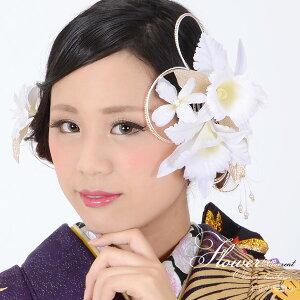 髪飾り 2点セット 振袖 髪飾り「白色のお花」