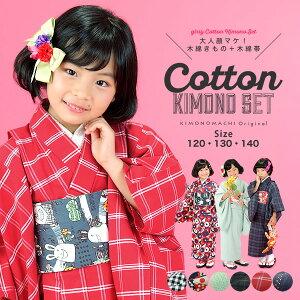 木綿着物と木綿帯の子ども用着物