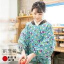 割烹着 ロング丈 割烹着「あさぎ色 麻の葉」日本製 オシャレ かわいい...