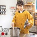 割烹着 ロング丈 割烹着「からし色 絣風」日本製 オシャレ 割烹着 か...