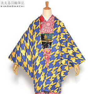 羽織単品「黄×青モダン千鳥」S