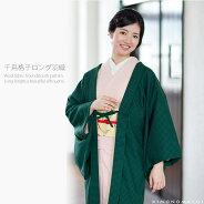 柄羽裏 長羽織「緑色 千鳥格子」ロング丈