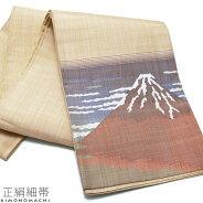 お仕立て上がり正絹細帯「薄ベージュ 富士山」