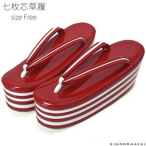 七枚芯 草履単品「赤×白」フリー(Lサイズ)