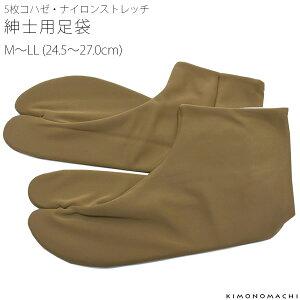 紳士用 足袋「うぐいす」M、L