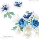 振袖 髪飾り3点セット「白、ブルーのお花」お花髪飾り フラワーコーム 成人式の振袖、卒業式の袴にも 前撮り、成人式、結婚式の振袖に (3566)<H>【メール便不可】