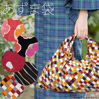 和柄 東袋「市松、斜め縞、桜、椿」