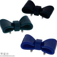 リボン 帯留め「ブルー、テールグリーン、ブラック」