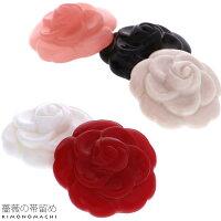 薔薇 帯留め「レッド、ホワイト、ブラック、アイボリー、ピンク」