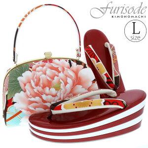 振袖 草履バッグセット「赤色 牡丹と菊花」Lサイズ