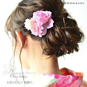 Uピン 髪飾り「ピンク、白色の
