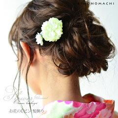 Uピン 髪飾り 「白色のお花」