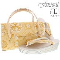 礼装 草履バッグセット「ゴールド 花文」Lサイズ