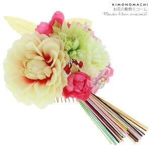 髪飾り「お花とつまみのお花、カ