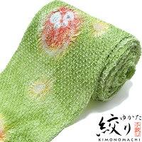 絞り 浴衣反物「若草色 丸と蝶」
