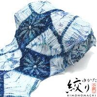 絞り 浴衣反物「白×ブルー 切嵌に菊花」