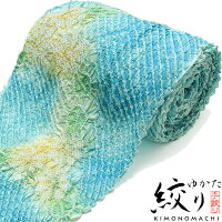 絞り 浴衣反物「ターコイズブルー 小花」